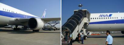 tgs-飛行機