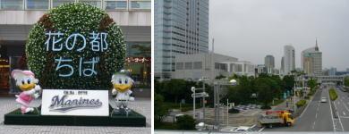 tgs-海浜幕張駅前