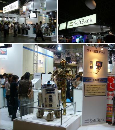 tgs-softbank