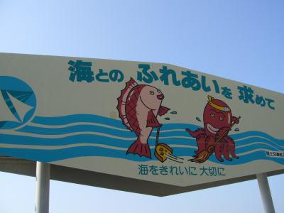 明石海峡ウォークラリー21