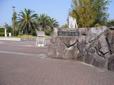 明石海峡ウォークラリー39